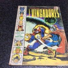 Cómics: LOS VENGADORES ANUAL 80 -ED. MUNDICOMICS , VERTICE. Lote 121440299