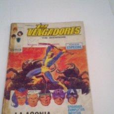 Cómics: LOS VENGADORES - VERTICE - VOLUMEN 1 - NUMERO 20 - CJ 87 - GORBAUD. Lote 121528055