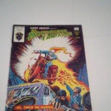 Cómics: SUPER HEROES - VERTICE - VOLUMEN 2 - NUMERO 125 - CJ 98 - GORBAUD. Lote 121531611