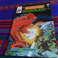 Cómics: BUEN ESTADO. VÉRTICE MUNDI CÓMICS VOL. 1 EL DINOSAURIO DIABÓLICO Nº 4. 50 PTS. 1980. ÁRBOL-DEMONIO.. Lote 121632759