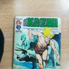Cómics: KA-ZAR #8 RETORNO AL PAIS SALVAJE (VERTICE). Lote 121639175