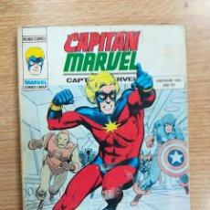 Cómics: CAPITAN MARVEL #13 SU NOMBRE EL CONTROLADOR (VERTICE). Lote 121640107