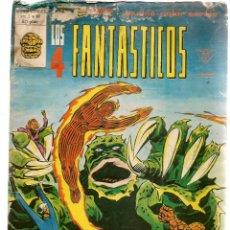 Cómics: LOS 4 FANTASTICOS. VOL. 3. Nº 30. MUNDICOMICS. (ST/C76). Lote 121745007