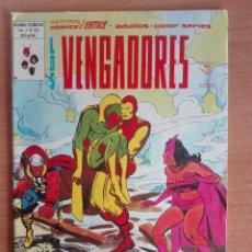 Cómics: LOS VENGADORES VOLUMEN 2 N °46 LA INVASIÓN DE LOS HOMBRES DE LAVA.VÉRTICE(1980)MUY BUEN ESTADO. Lote 121877879
