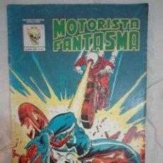 Cómics: EL MOTORISTA FANTASMA 4 MUNDICOMICS VÉRTICE (1981). Lote 121935515