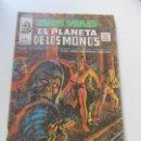 Cómics: EL PLANETA DE LOS MONOS V 2 Nº 2. VERTICE MUNDICOMICSCS122. Lote 122097447