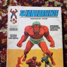 Cómics: LOS 4 FANTASTICOS- GALACTUS, EL IMPLACABLE, COMIC GROUP-MARVEL, VERTICE- N°38.. Lote 122944964