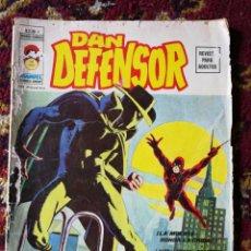 Cómics: CÓMIC DAN DEFENSOR- VERTICE, MUNDI COMICS VOL.2 N°4.. Lote 122953018