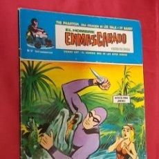 Cómics: EL HOMBRE ENMASCARADO. VOL. 1. Nº 47. VERTICE. Lote 123287647