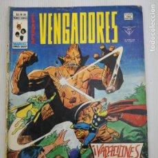 Cómics: LOS VENGADORES V 2 Nº 39 VERTICE. Lote 123294431