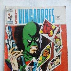 Cómics: LOS VENGADORES V 2 Nº 22 - EDICIONES VÉRTICE 1974. Lote 123329443