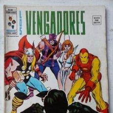 Cómics: LOS VENGADORES V 2 Nº 12 - EDICIONES VÉRTICE 1974. Lote 123334943