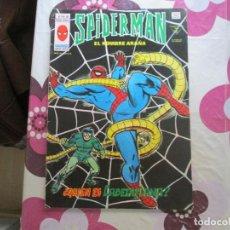 Cómics: SPIDERMAN V 3 Nº 56. Lote 124190067