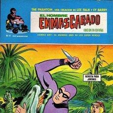 Cómics: EL HOMBRE ENMASCARADO - V-1 - Nº 47 - LA DASAPARICIÓN DE DIANA- 1977-BUENO-MUY DIFÍCIL-LEAN- 8923. Lote 124220863