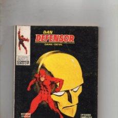 Cómics: COMIC VERTICE DAN DEFENSOR VOL1 Nº 36 ( MUY BUEN ESTADO ). Lote 124523615