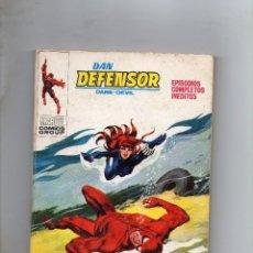 Cómics: COMIC VERTICE DAN DEFENSOR VOL1 Nº 35 ( BUEN ESTADO ). Lote 124524231