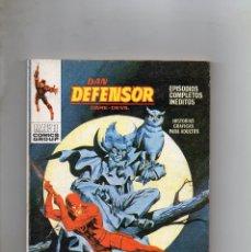 Cómics: COMIC VERTICE DAN DEFENSOR VOL1 Nº 34 ( EXCELENTE ESTADO ). Lote 124632691