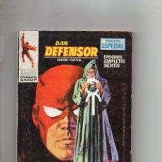 Cómics: COMIC VERTICE DAN DEFENSOR VOL1 Nº 31 ( MUY BUEN ESTADO ). Lote 124635331