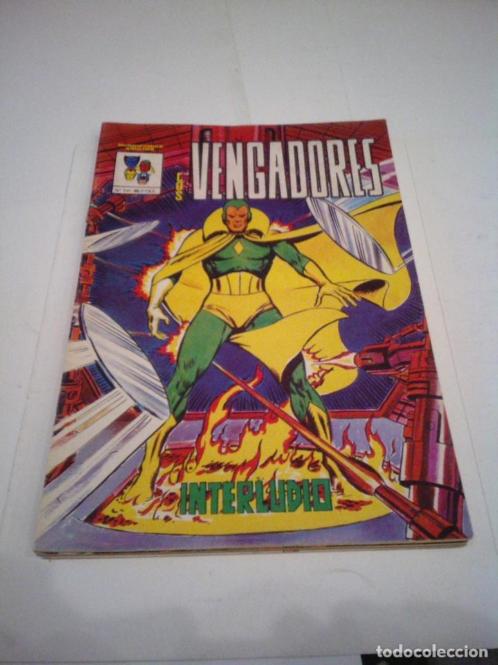 VENGADORES - VERTICE - MUNDICOMICS - COMPLETA - 4 NUMEROS - MUY BUEN ESTADO - CJ 18 - GORBAUD (Tebeos y Comics - Vértice - Dan Defensor)