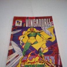 Cómics: VENGADORES - VERTICE - MUNDICOMICS - COMPLETA - 4 NUMEROS - MUY BUEN ESTADO - CJ 18 - GORBAUD. Lote 124655071