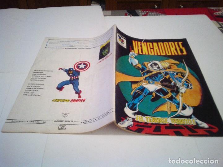 Cómics: VENGADORES - VERTICE - MUNDICOMICS - COMPLETA - 4 NUMEROS - MUY BUEN ESTADO - CJ 18 - GORBAUD - Foto 4 - 124655071