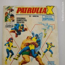 Cómics: PATRULLA X 17 VERTICE BUEN ESTADO. Lote 124673667