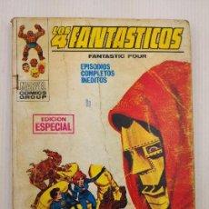 Cómics: LOS 4 FANTASTICOS 9 VERTICE . Lote 124675435