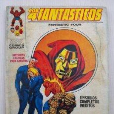 Cómics: LOS 4 FANTASTICOS 28 VERTICE BUEN ESTADO. Lote 124675647