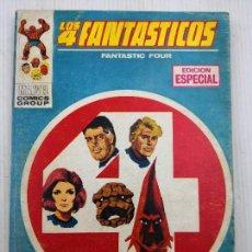 Cómics: LOS 4 FANTASTICOS 11 VERTICE BUEN ESTADO. Lote 124675823