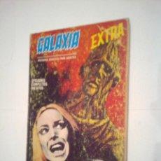 Cómics: GALAXIA - EXTRA - VERTICE - VOLUMEN 1 - NUMERO 3 - BUEN ESTADO - GORBAUD - CJ 113. Lote 125091627