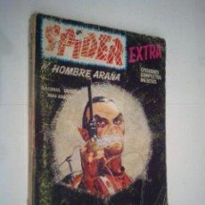 Cómics: SPIDER - VERTICE - EL HOMBRE ARAÑA - VOLUMEN 1 - VERTICE - NUMERO 17 - GORBAUD. Lote 125091739