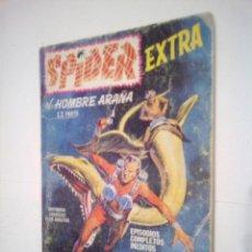 Cómics: SPIDER - VERTICE - VOLUMEN 1 - NUMERO 24 - GORBAUD. Lote 125092711