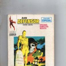 Cómics: COMIC VERTICE DAN DEFENSOR VOL1 Nº 22 ( BUEN ESTADO ). Lote 125178095