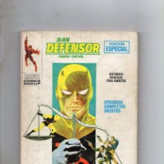 Cómics: COMIC VERTICE DAN DEFENSOR VOL1 Nº 21 ( BUEN ESTADO ). Lote 125178387