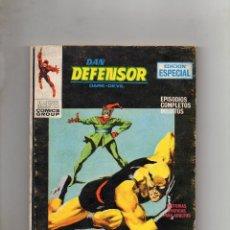 Cómics: COMIC VERTICE DAN DEFENSOR VOL1 Nº 18 ( BUEN ESTADO ). Lote 125179351