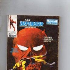 Cómics: COMIC VERTICE DAN DEFENSOR VOL1 Nº 14 ( BUEN ESTADO ). Lote 125413803