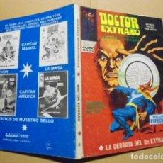 Cómics: VERTICE V1 , DOCTOR EXTRAÑO N. 3. Lote 125973711