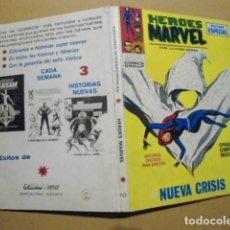 Cómics: VERTICE HEROES MARVEL N. 10 LA VIUDA NEGRA. Lote 125974243