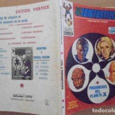 Cómics: VERTICE V1 LOS 4 FANTASTICOS Nº 4 MUY BUEN ESTADO. Lote 126022751