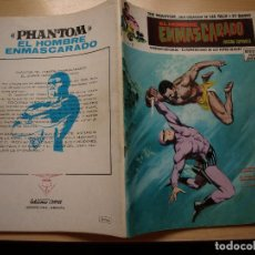 Cómics: EL HOMBRE ENMASCARADO - Nº 7 - VOL. 1 - VERRICE. Lote 126188259