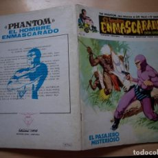 Cómics: EL HOMBRE ENMASCARADO - Nº 2 - VOL. 1 - VERRICE. Lote 126188839