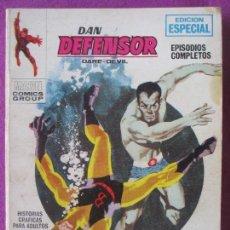 Cómics: TEBEO DAN DEFENSOR, MARVEL, LUCHA CON EL PRINCIPE DEL MAR, Nº 4, VERTICE, 1971, EDICION ESPECIAL. Lote 126296199