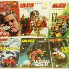 Cómics: LOTE 6 COMICS GALAXIA Nº 5-6-8-9-16-18, VERTICE, GRAPA. Lote 126593491
