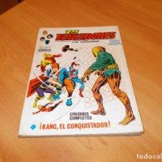 Cómics: LOS VENGADORES V.1 Nº 4 MUY BUEN ESTADO. Lote 126742899