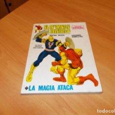 Cómics: EL HOMBRE DE HIERRO V.1 Nº 3 MUY BUEN ESTADO. Lote 126745443