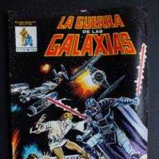 Fumetti: LA GUERRA DE LAS GALAXIAS Nº 3 MUNDICOMICS VERTICE. Lote 126779583
