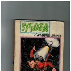 Cómics: SPIDER EXTRA Nº 4 VÉRTICE,1972. TACO. 288 PÁGS.. Lote 127258367