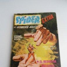 Cómics: SPIDER EL HOMBRE ARAÑA Nº 16 - EL REDUCTOR MALEFICO - EDIC. INTERNACIONALES VERTICE 1968 - COMPLETO. Lote 127468351