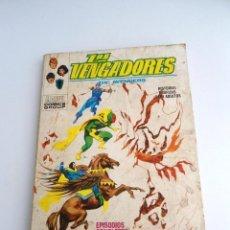 Cómics: LOS VENGADORES THE AVENGERS Nº 28 - EL FIN DEL MUNDO - EDICIONES INTERNACIONALES VERTICE 1972. Lote 127742347