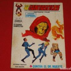Cómics: 4 FANTASTICOS Nº 3. VOLUMEN 1. VERTICE. C-25. Lote 127812259